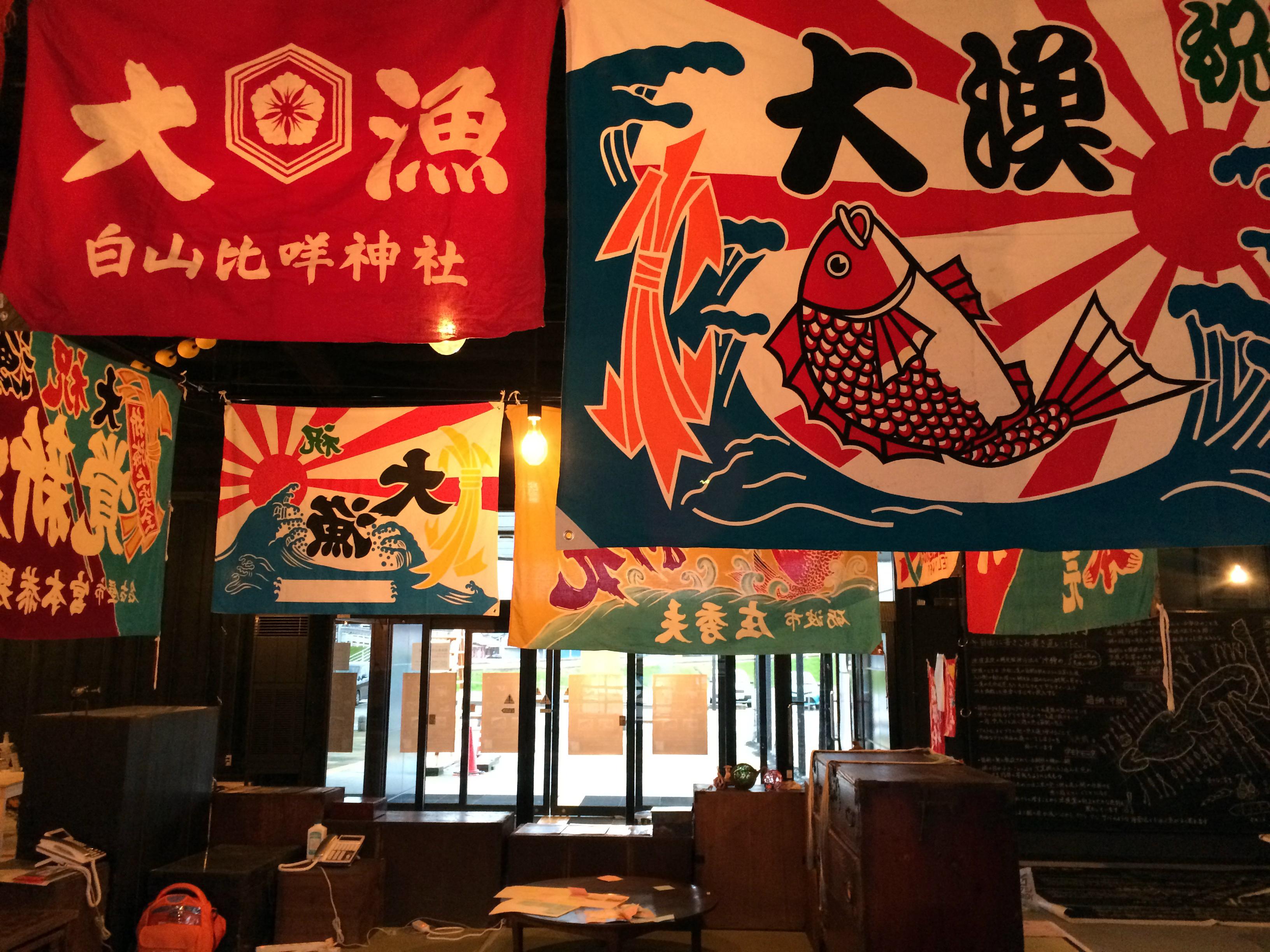 魚々座-073
